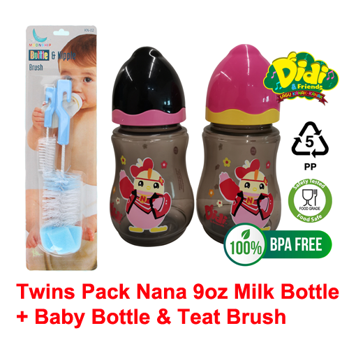 Didi and Friends New Design 9oz Wide Neck Bottle (Twin Pack) + Brushes Set