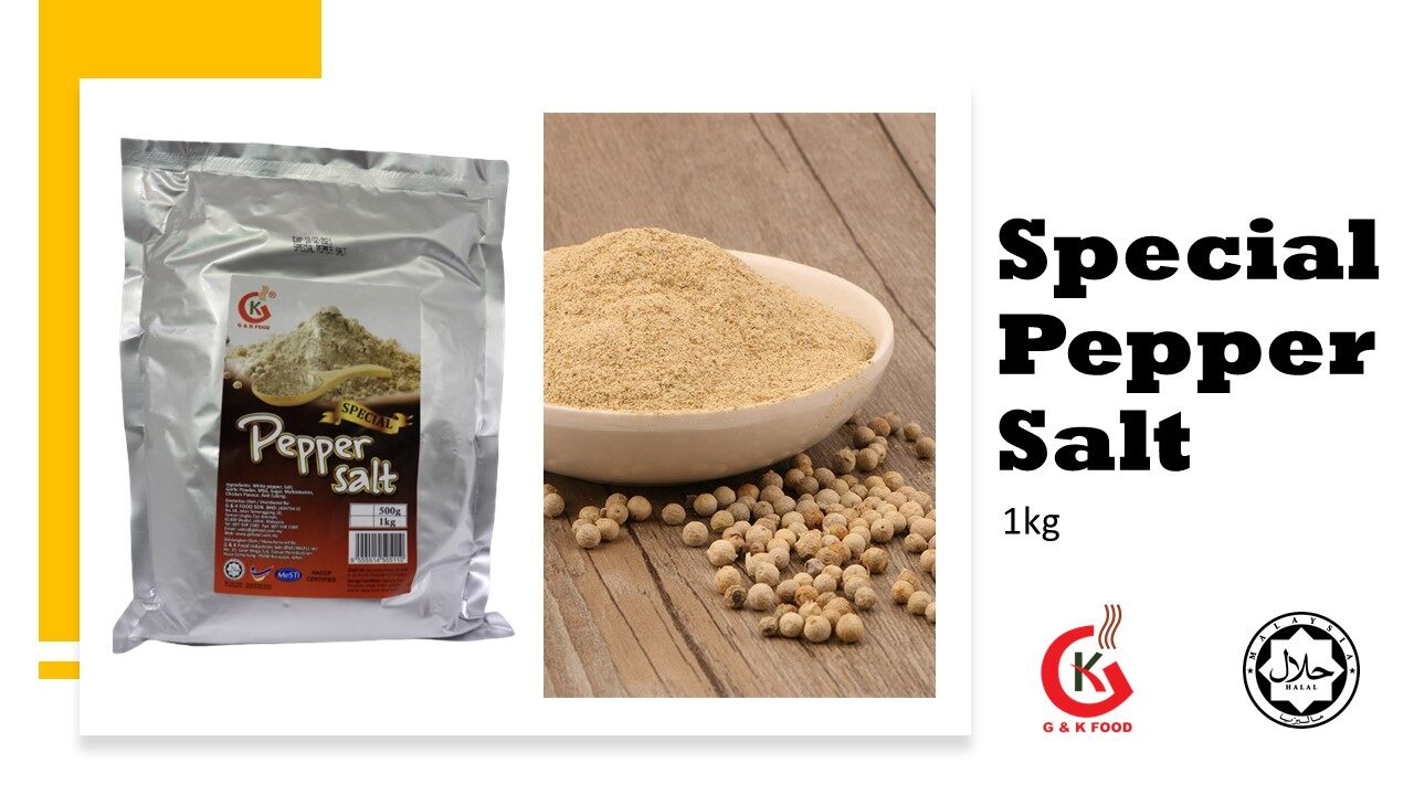 [100% Jakim Halal] 1kg Special Pepper Salt Seasoning Powder / 特调胡椒盐