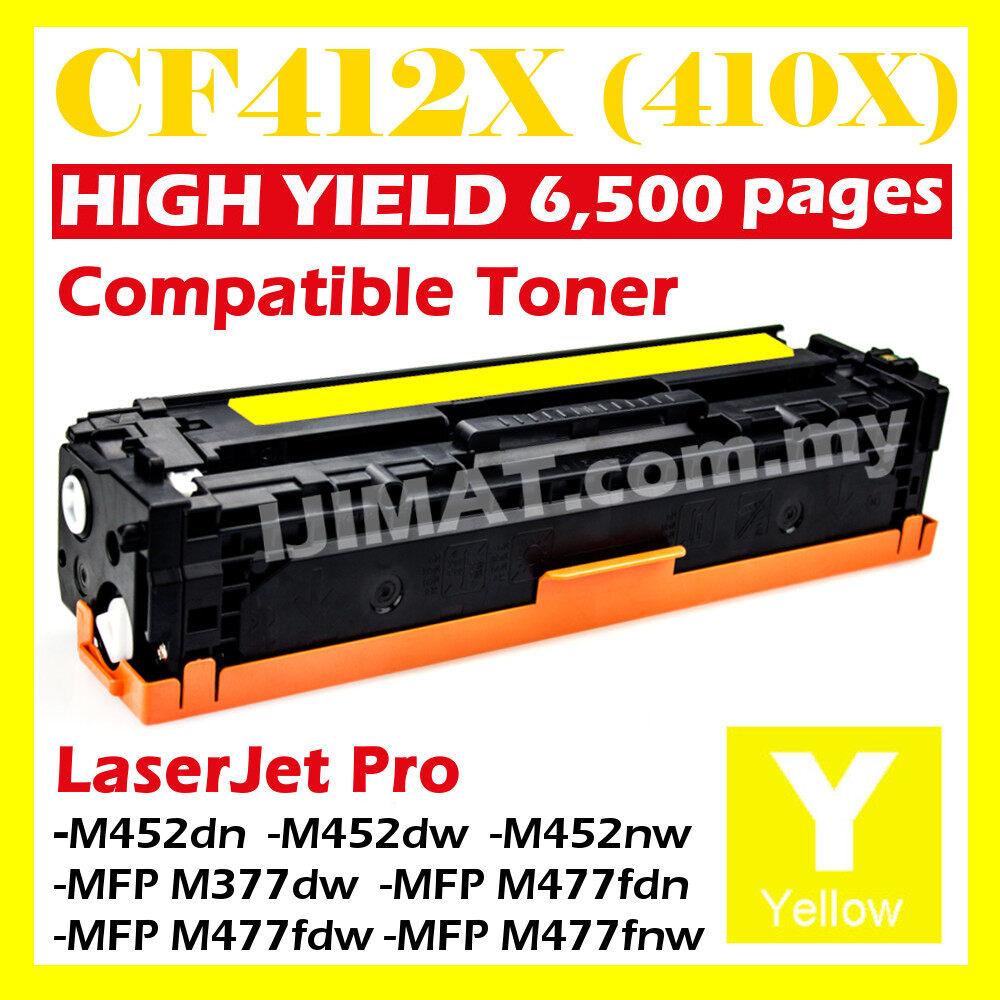 YELLOW Compatible Colour Laser Toner Cartridge 410A / 410X / CF410X / CF411X / CF412X / CF413X For HP Colour Laserjet Pro M452 M477 M377 M452dn / M452dw / M452nw / MFP M477fdw / MFP M477fdn / MFP M477fnw / MFP M377dw Printer Ink
