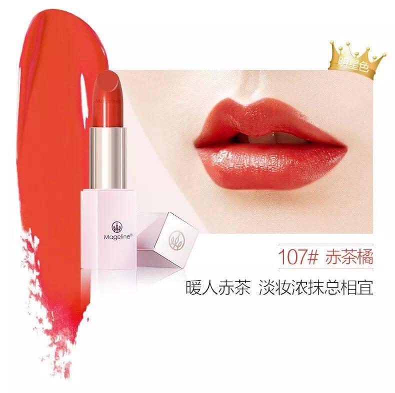 Mageline Pure Colour Admiring Lipstick 107 Tea Orange