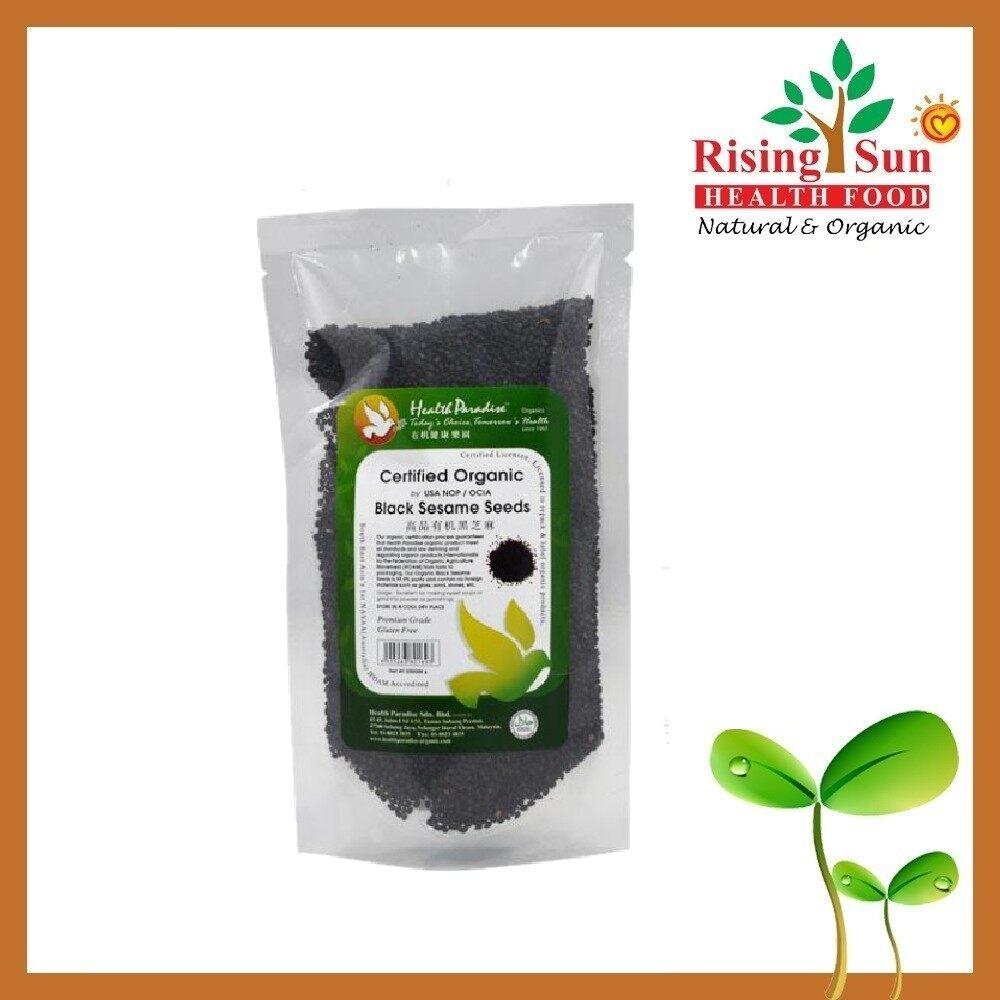 Health Paradise Black Sesame Seeds 200Gm
