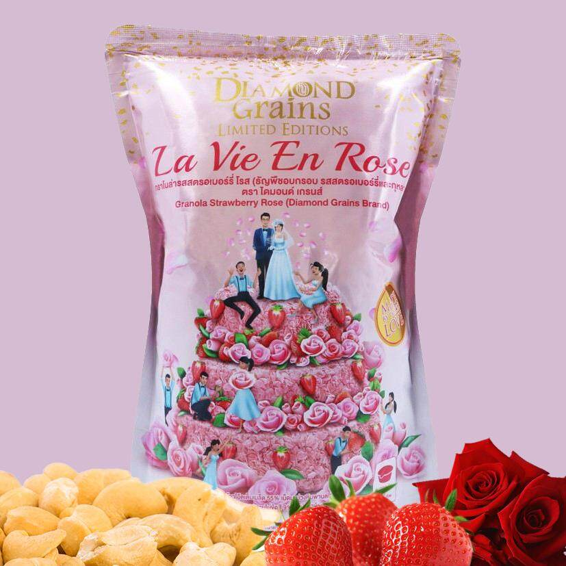 Diamond Grains Granola, Strawberry Rose 500g