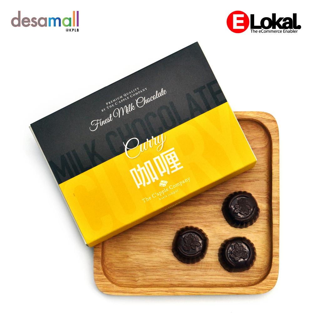 C\'APPLE Milk Chocolate - Curry (70g)