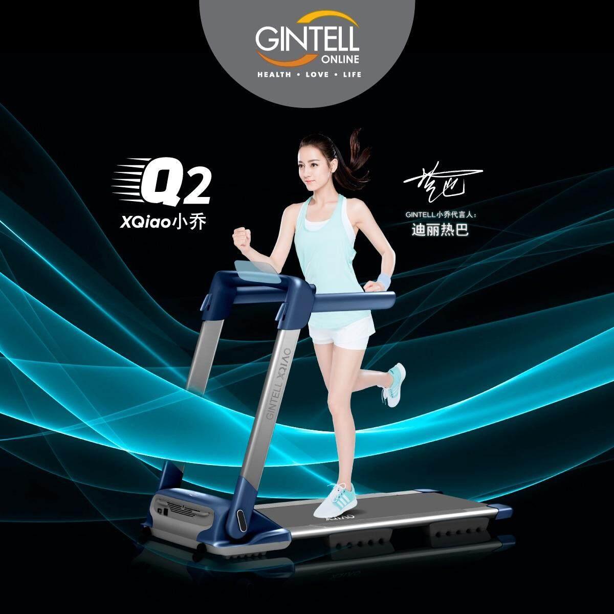 GINTELL XQIAO Q2 Treadmill FT467