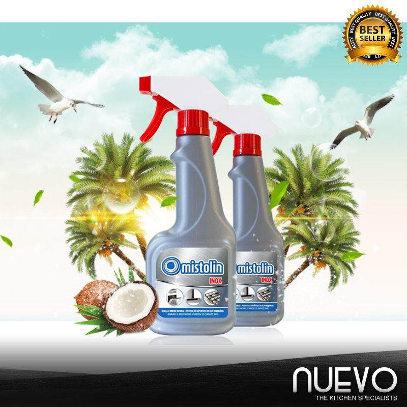 Nuevo 360ml Stainless Steel Cleaner Care Polish Liquid Decontamination Descaling Derusting Cleaning Brightener