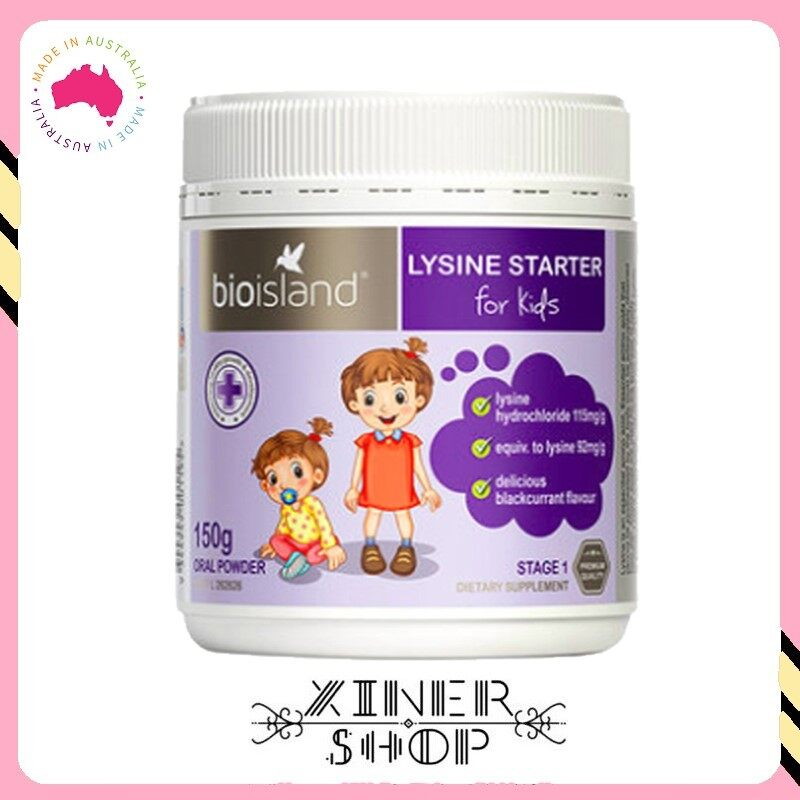 [Pre Order] Bio Island Lysine Starter for Kids stage 1 ( 150g Oral Powder )( Made In Australia )