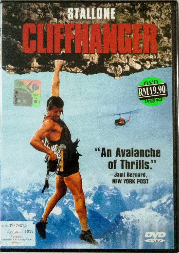 English Movie Cliffhanger DVD Sylvester Stallone