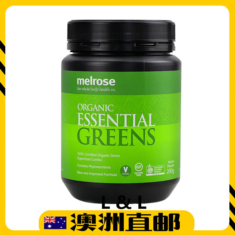 [Pre Order] Melrose Organic Essential Greens 绿瘦子 200g (Made in Australia)