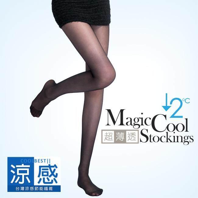 Premium Quality Cooling Pantyhose (1 Set 3 Pair) 100% Made in Taiwan