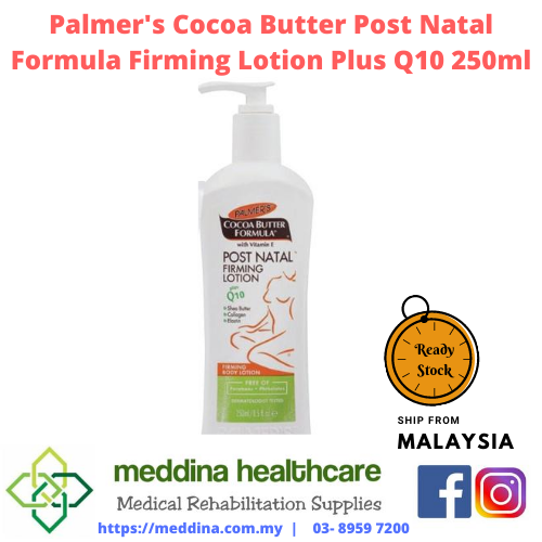Palmer's Cocoa Butter Post Natal Formula Firming Lotion Plus Q10 250ml