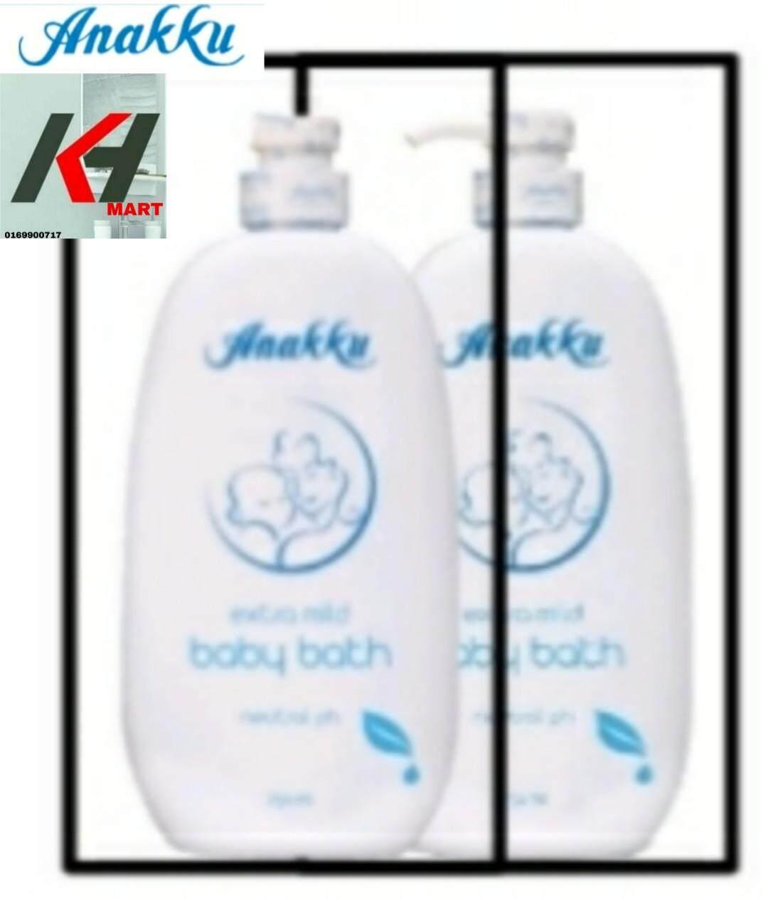 ANAKKU BABY BATH 750ML X 2 --CODE:B750/2