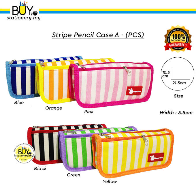 Stripe Pencil Case A - (PCS)