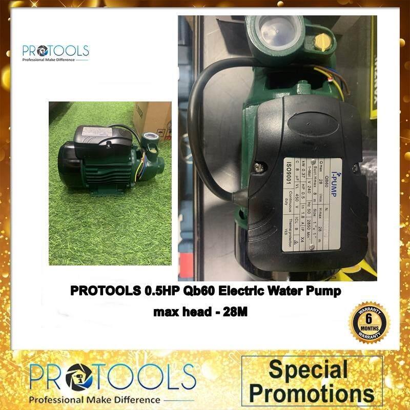 PROTOOLS 0.5HP Qb60 Electric Water Pump