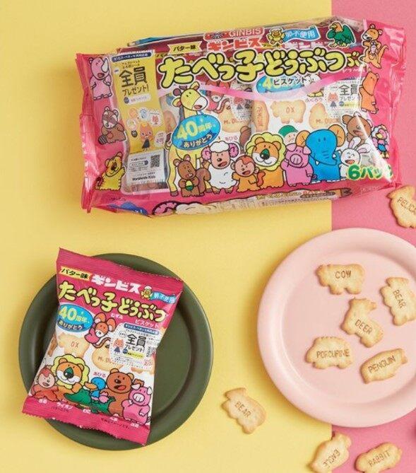 JAPAN GINBIS CHILDREN WORDS BISCUITS BUTTER 6P 150G (1137) (BAG)日本儿童饼干动物乐园英文单词