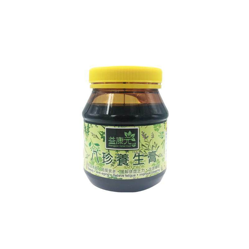 Ba Zhen Gao  Women Health