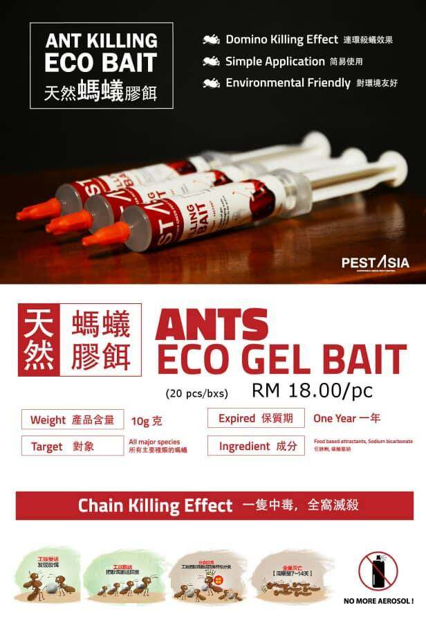 Pest Asia Ant Eco Gel Bait 10g