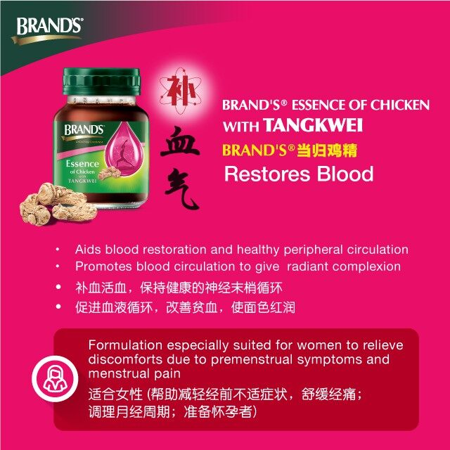 BRAND'S Essence of Chicken with Tangkwei Twin Pack (6's) - 12 bottles x 70gm