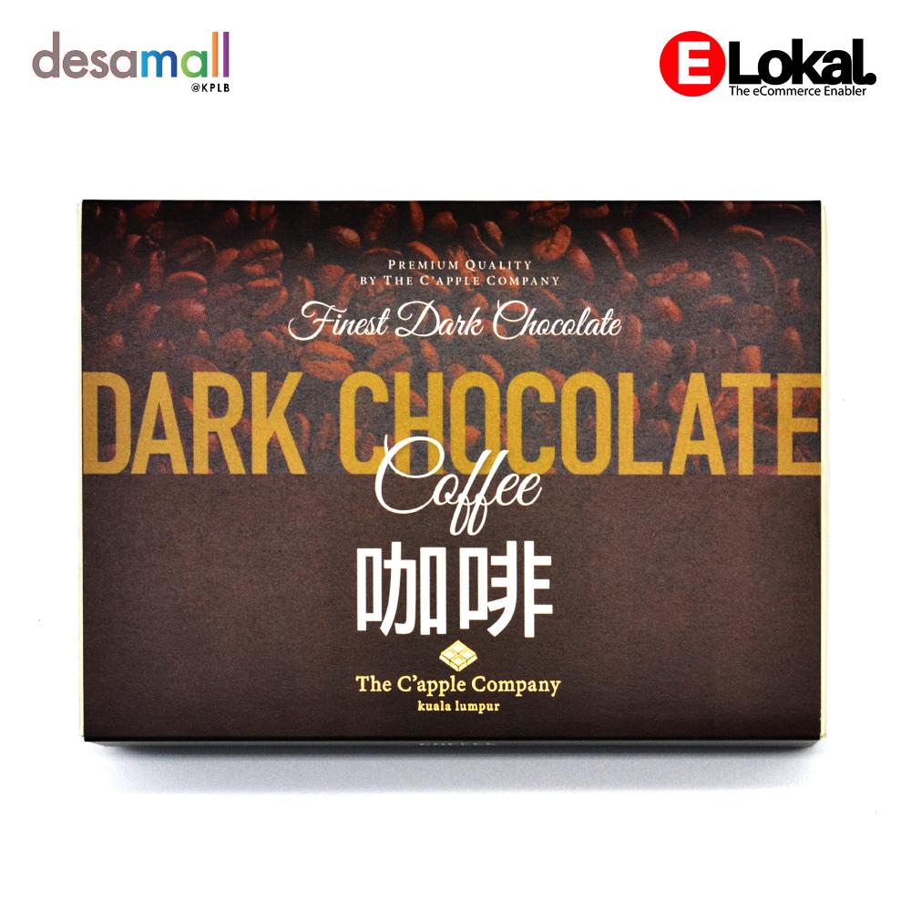 C'APPLE Dark Chocolate - Coffee (70g)
