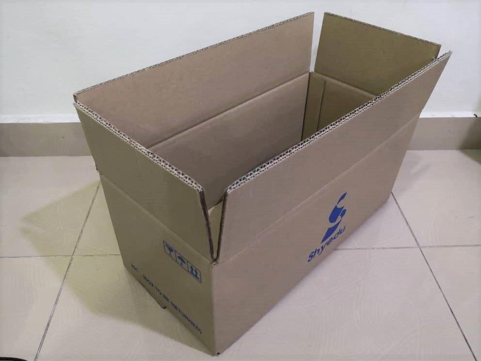 10pcs Printed Carton Boxes (L458 X W216 X H195mm)