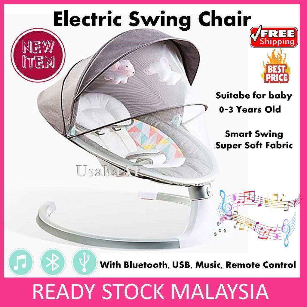 KUB Electric Baby Swing Cradle Swing Nuna Leaf Chair Auto Swing