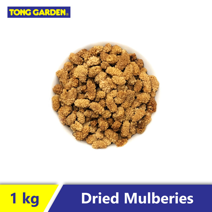 Tong Garden Dried Mulberries 1.0KG