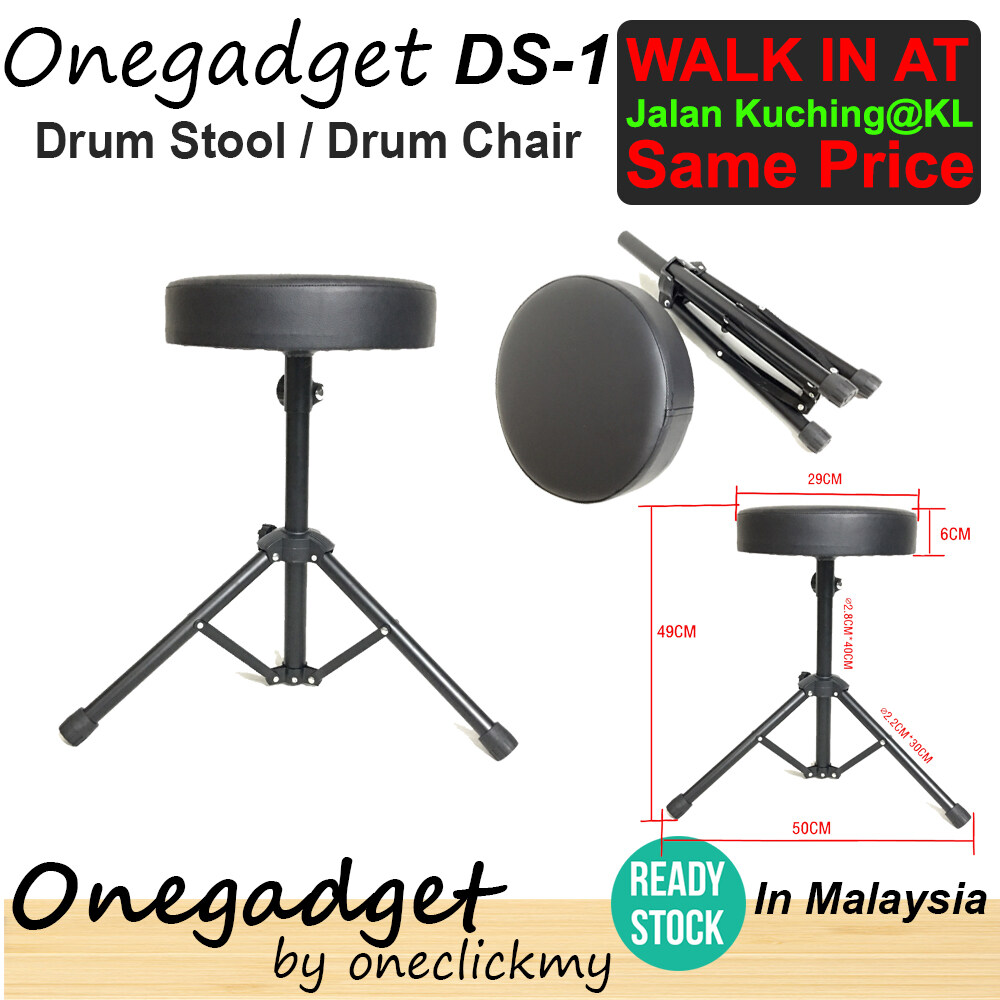 [READY STOCK] Onegadget DS-1 Drum Stool Drum Chair Cushion Padded Adjustable Comfortable Heavy Duty Throne