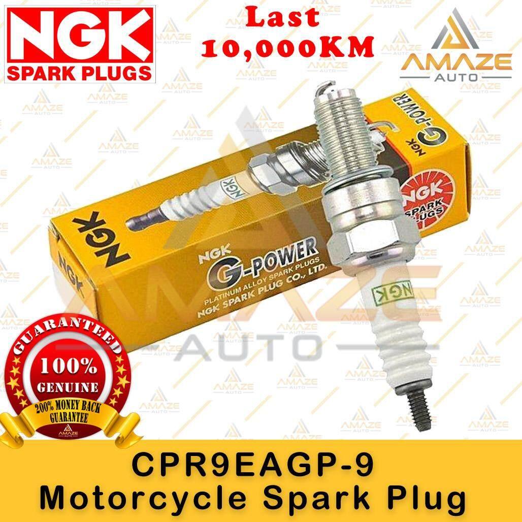 NGK G-Power Platinum Spark Plug CPR9EAGP-9 [Motorcycle] - Last 10,000KM (Honda RS150, Yamaha 135LC, MT-09)