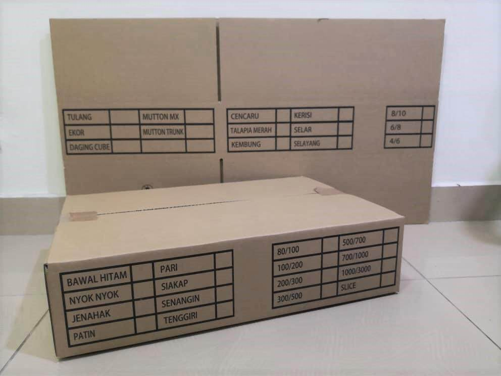 10pcs Printed Carton Boxes (L490 x W340 x H123mm)