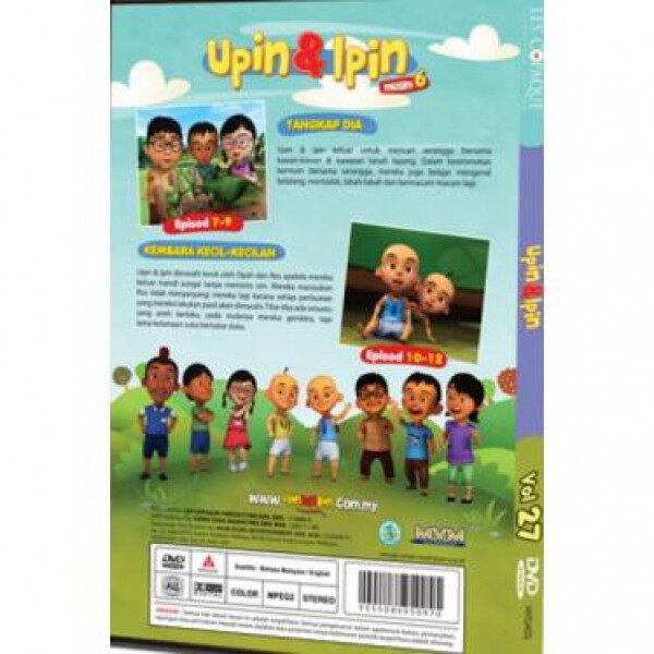 Upin & Ipin Musim 6 Volume 27 DVD