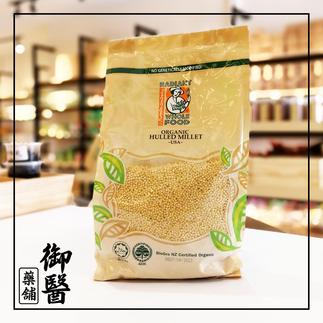 【Radiant】Organic Hulled Millet USA - 500g