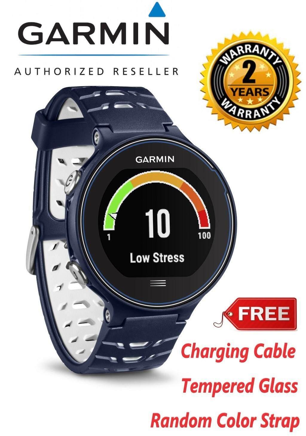 Garmin Forerunner 630 + Free Gift