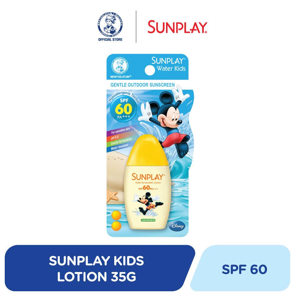 Sunplay Water Kids Spf60 Pa+++ ( Sunscreen)