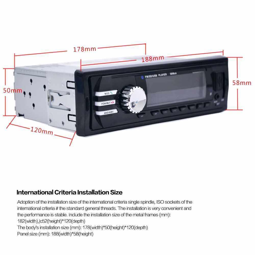 12V BT Multifunction Vehicle MP3 Player (Standard)