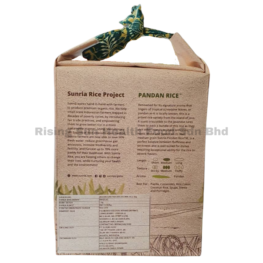 Sunria Organic Fair Trade PANDAN RICE BROWN 1kg - Twin Pack