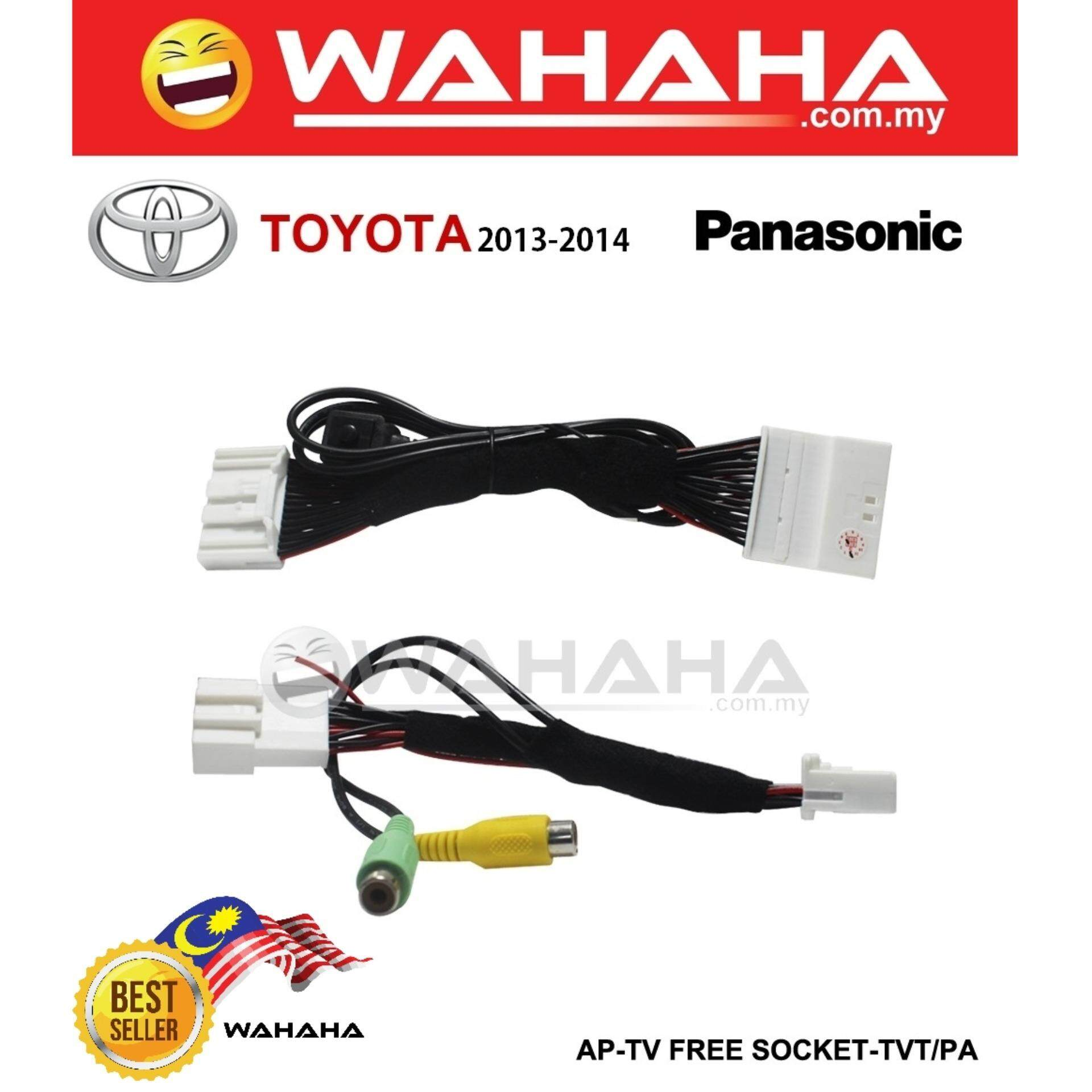 Socket OEM TV Free / Camera IN / AV OUT / Toyota AL-484 (Panasonic) - CG-AL-484-TY
