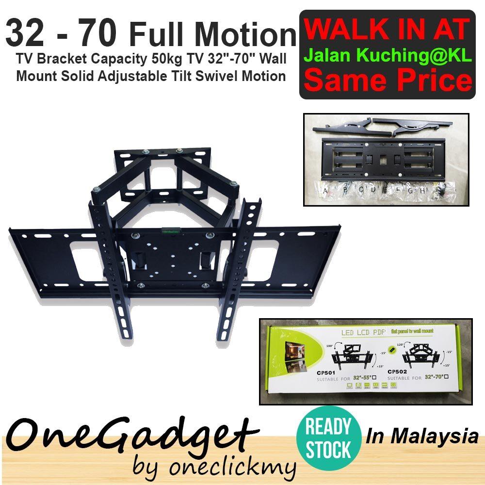 "[?READY STOCK IN MALAYSIA]TV Full Motion Bracket Capacity 50kg TV 32-70"" Wall Mount Solid Adjustable Tilt Swivel Motion"