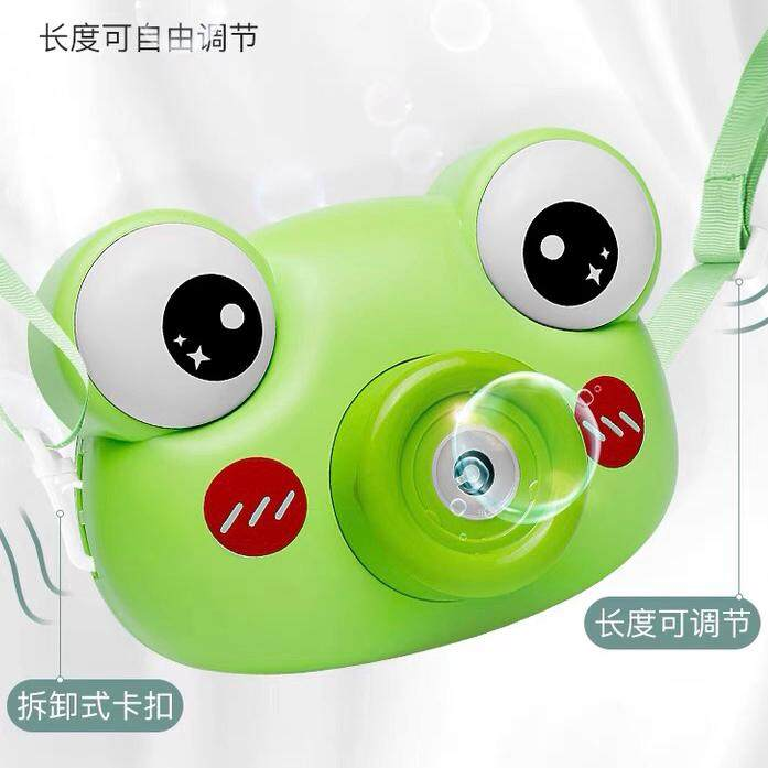 Kids Toys Bubble Camera Music Light Cute Children Play Outdoor Games