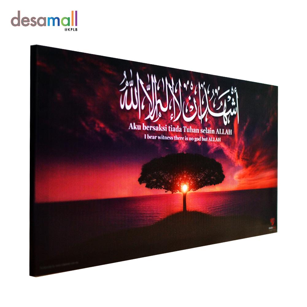 MATA HATI Frame Tarpaulin Syahadah (12incx24inc) - One Tree Mho14