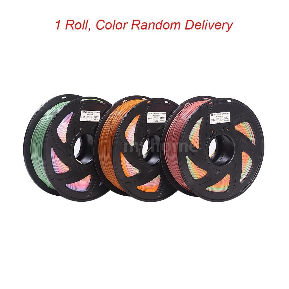 Printers & Projectors - PLA 3D Printer Filament Color Changing Rainbow Multicolor 1.75mm 1kg Spool Dimensional Accuracy - Computer & Accessories