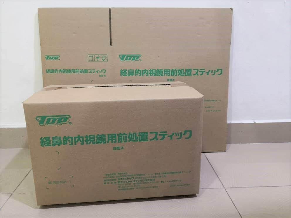 10pcs Printed Carton Boxes (L425 X W246 X H266mm)
