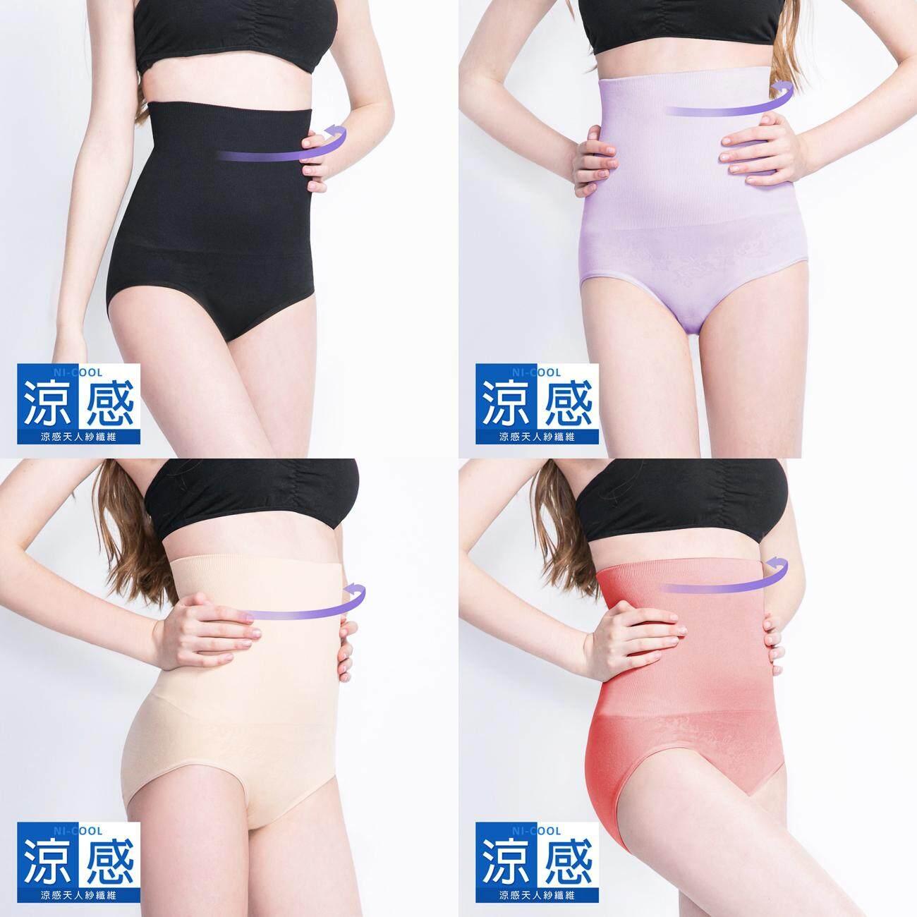 Buy 2 Free 1 Randomly Colour Premium Cooling Super High Waist Slim Panties (100% Made in Taiwan)