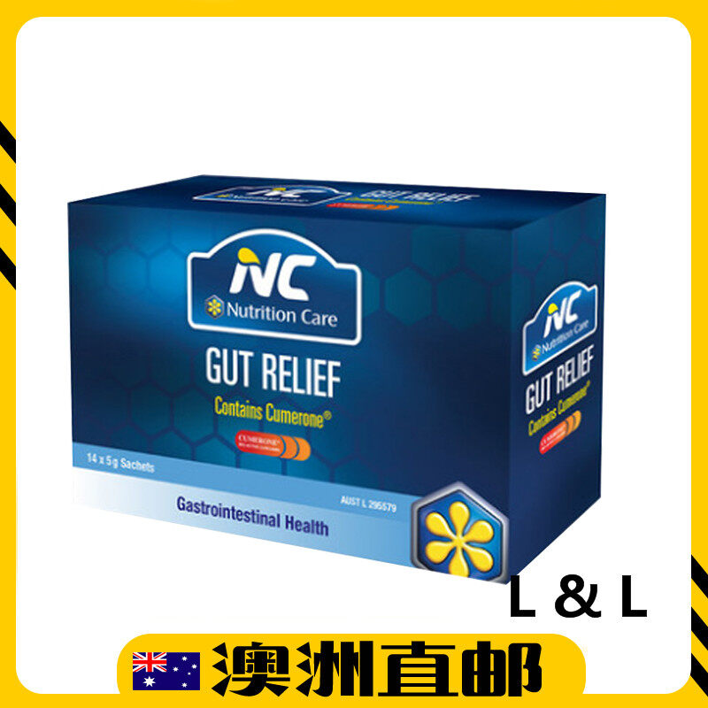 [Pre Order] Nutrition Care Gut Relief Sachet 5g x, 14 Pack (Made in Australia)