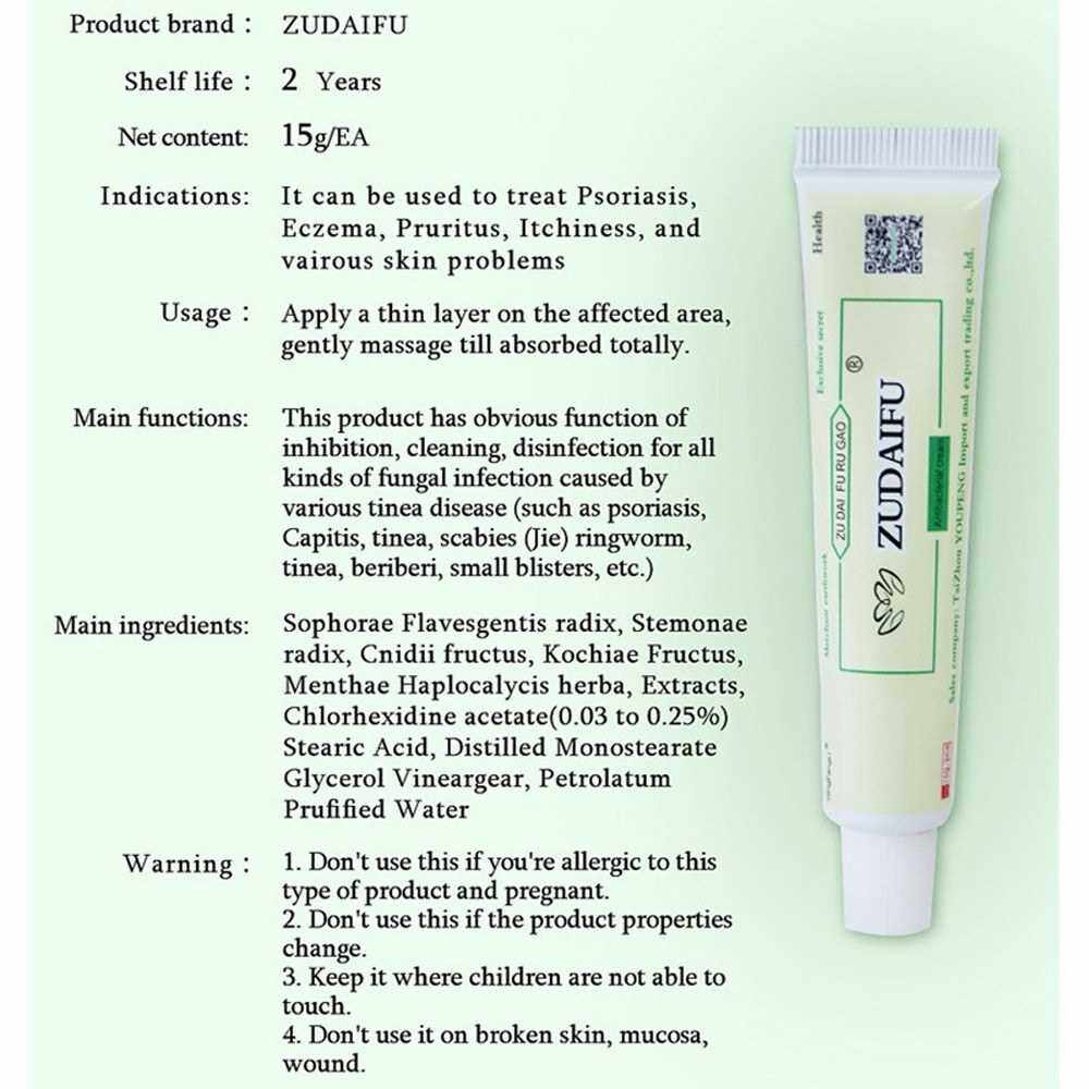 ZUDAIFU 15g Skin Care Chinese Herbal Medicine Cream Rich in Herb Extract Essence Product Antibacterial Relief Pruritus Eczema Creams Dermatitis Psoriasis Ointment Skin Treatment Products (Standard)