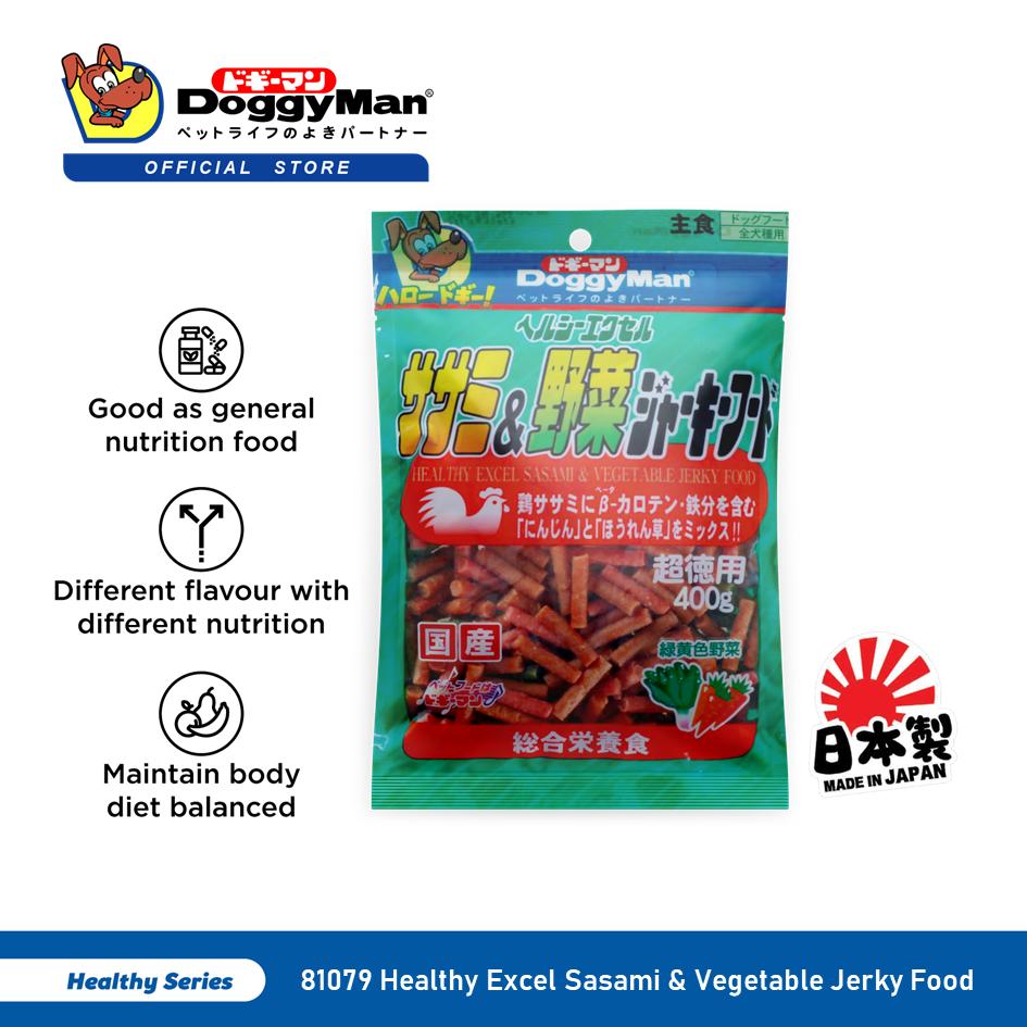DoggyMan Healthy Excel Sasami & Vegetable Jerky Food 400G [Dog Treat Snack Snek Anjing]