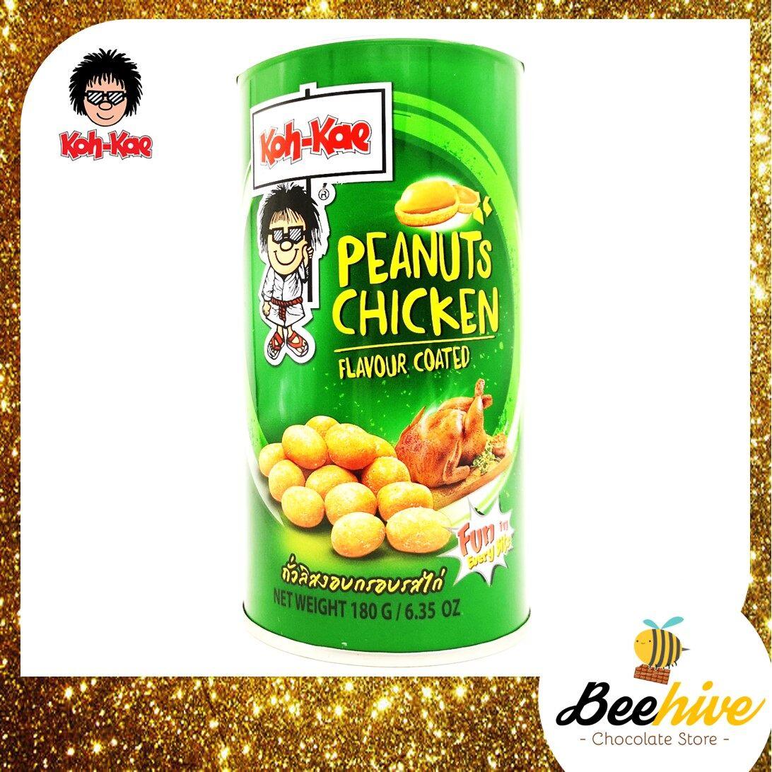 Koh Kae Original Peanuts Chicken Flavour Coated 180g