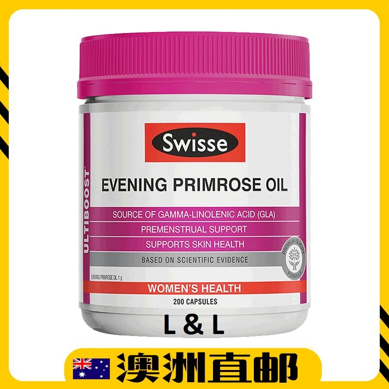 [Pre Order] Swisse Ultiboost Evening Primrose Oil EPO ( 200 Capsules ) (Made in Australia)