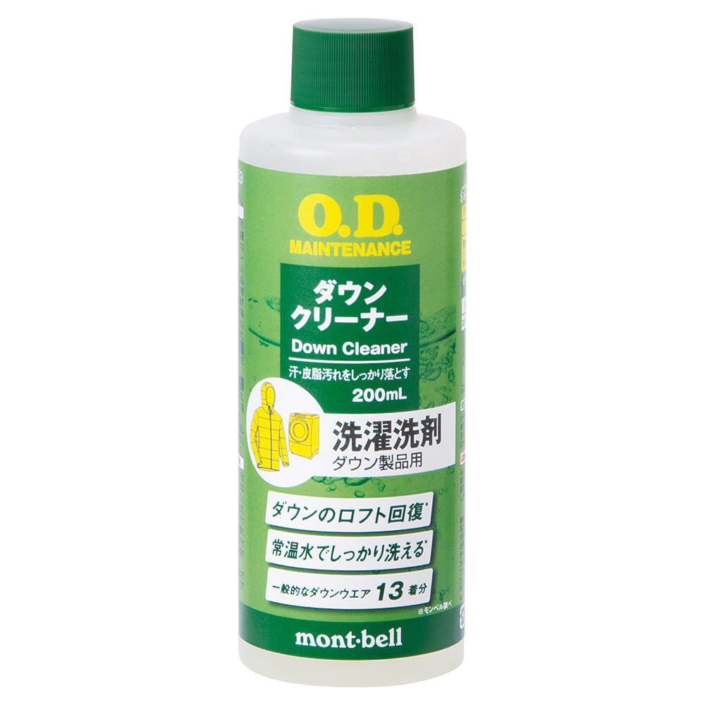 Montbell O.D. Maintenance Down Cleaner 200mL