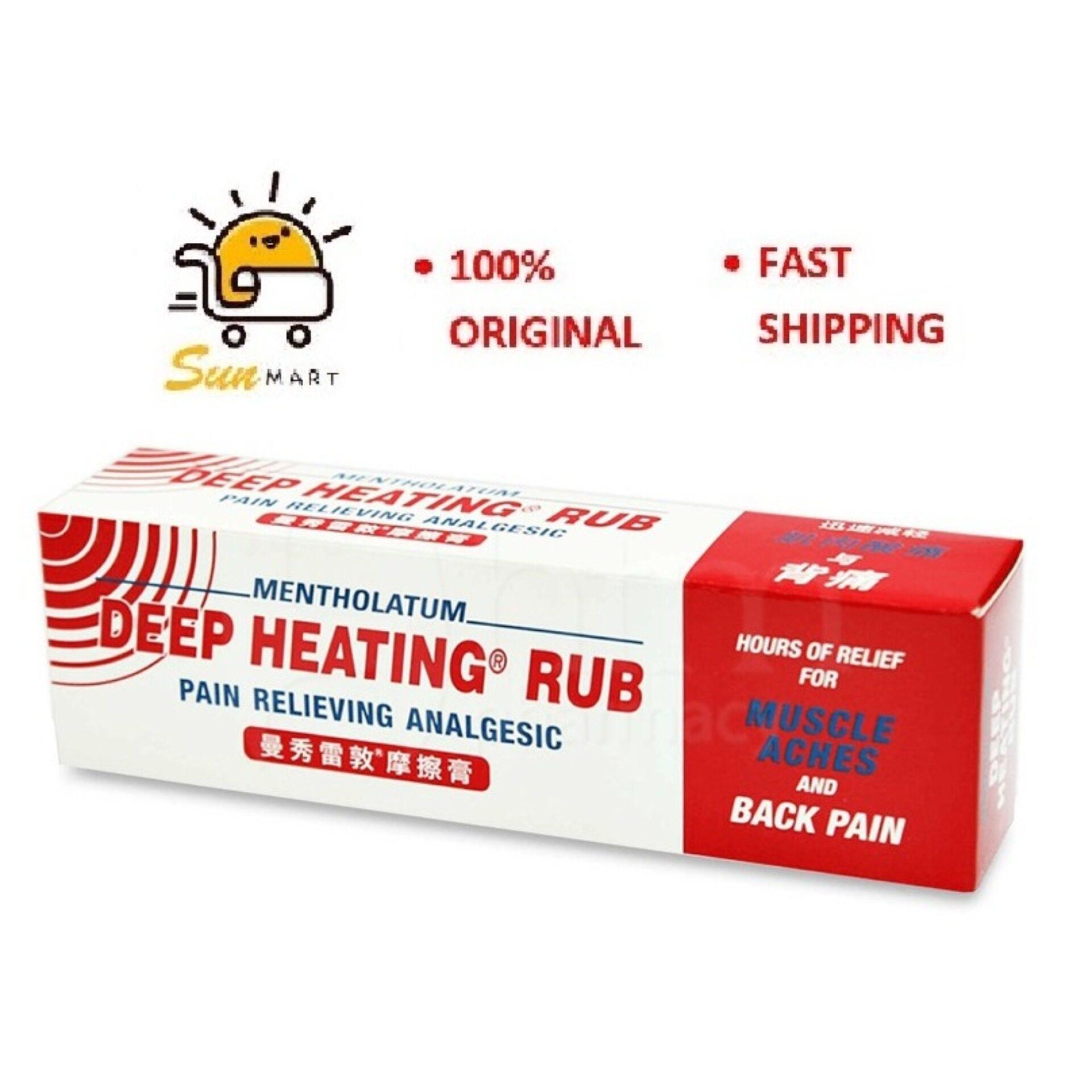 Mentholatum Deep Heating Rub (35G)