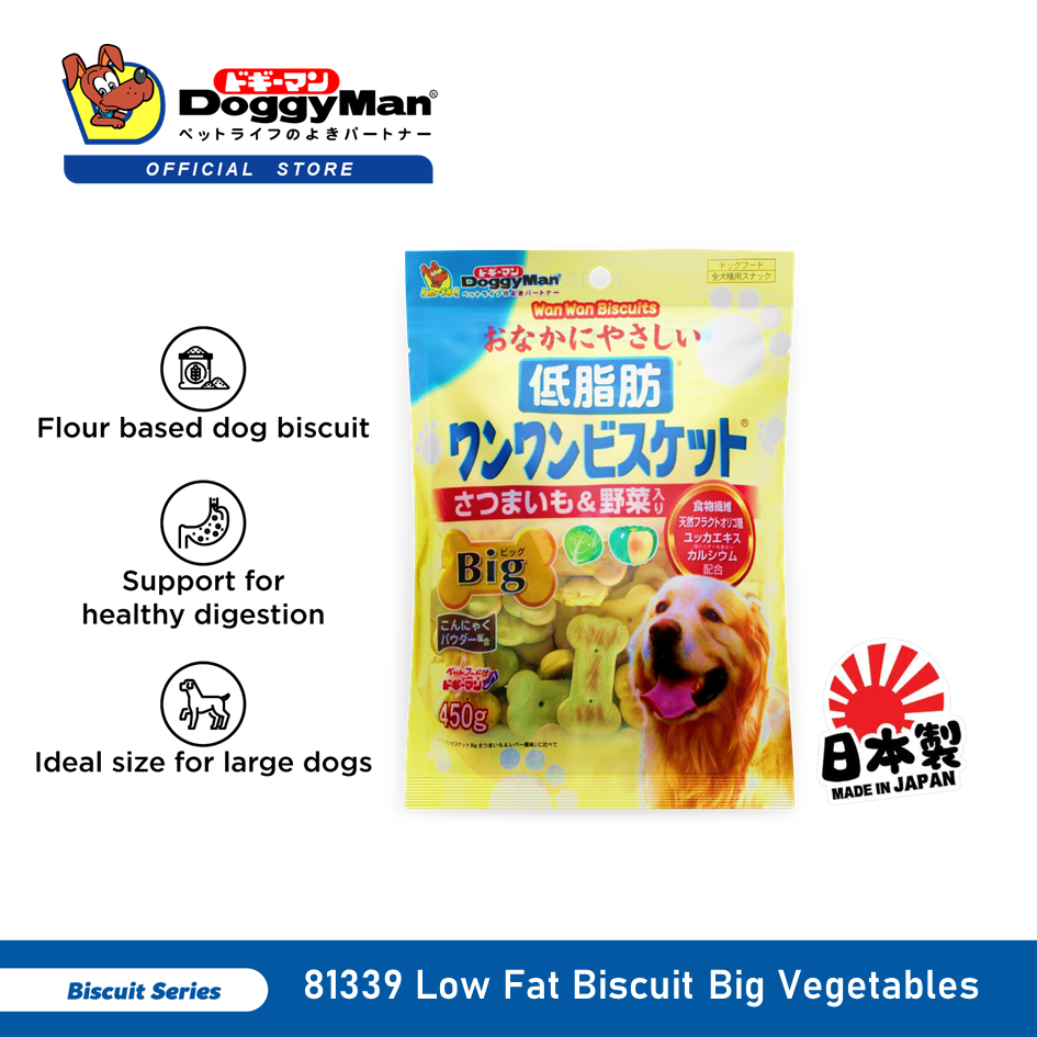 DoggyMan Bowwow Biscuit Low Fat Biscuit Vegetables Big 450G [Dog Treat Snack Snek Anjing]