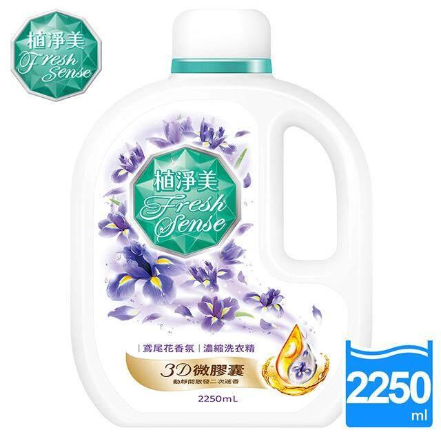 Freshsense Iris Laundry Detergent 2250ml